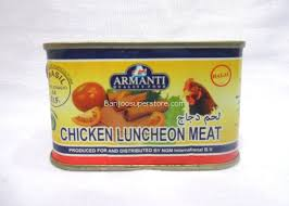 Chicken Lun.Meat Armanti 190g